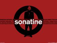 Lobby card for SONATINE