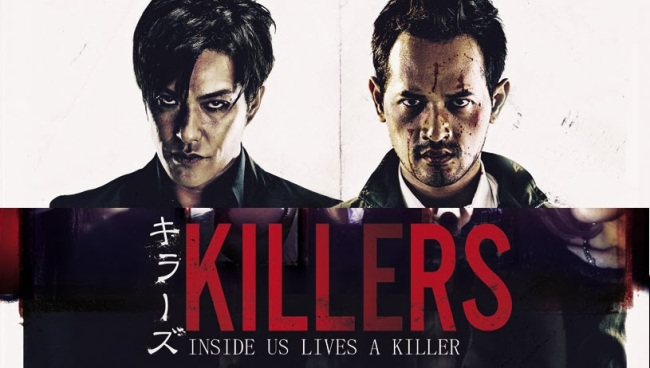 Lobby card for KILLERS (2014)