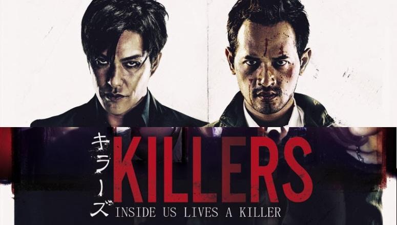 Lobby card for KILLERS (2014)