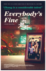"Theatrical Poster for ""Everybody's Fine"" (2016)"
