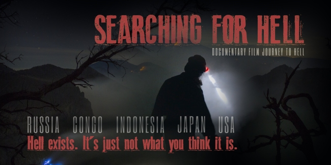 "Poster for ""Searching for Hell"" (2015)"