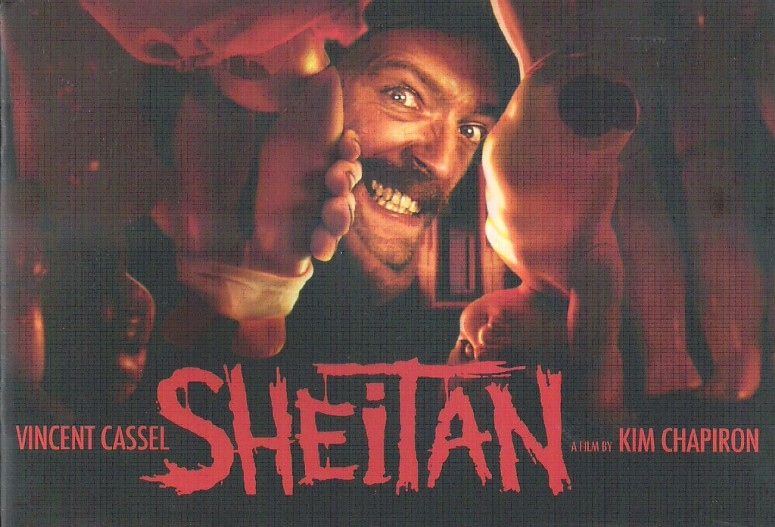 Lobby card for SHEITAN (2006)